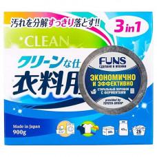 Funs , 900г Порошок стиральный с ферментом яичного белка для полного устранения пятен