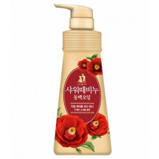 Mukunghwa Shower body soap camellia seed oil perfume, 500мл Мыло для тела жидкое камелия