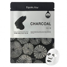 FarmStay Visible difference mask sheet charcoal, 23мл Маска тканевая с углем