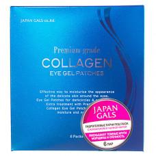 Japan Gals Premium grade hyalpack, 6пар Патчи для глаз гидрогелевые с коллагеном