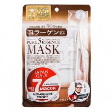 Japan Gals Сollagen masks, 7шт Набор масок с коллагеном