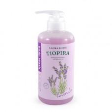 Laura Rosse Body wash jasmine, 500мл Мыло для тела жидкое «ароматерапия – лаванда»