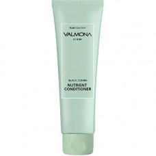 Valmona Ayurvedic repair solution black cumin nutrient conditioner, 100мл Кондиционер аюрведа