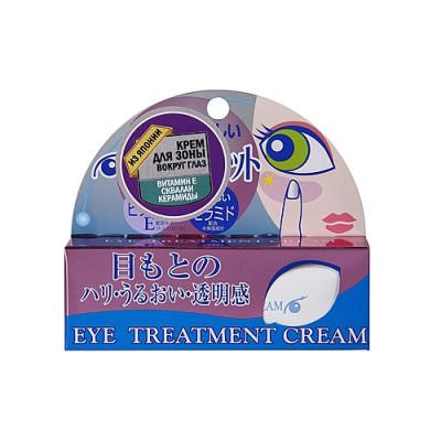 Roland Eye treatment cream, 20г Крем для глаз с витамином Е и церамидами