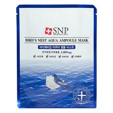 SNP Bird's nest aqua ampoule mask, 25г Маска тканевая с экстрактом птичьего гнезда