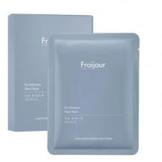 Fraijour Pro moisture sheet mask, 23мл*5шт Набор тканевых масок для лица «увлажнение»