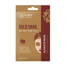 AsiaKiss Gold snail alginate mask, 25г Маска альгинатная с золотом и муцином улитки