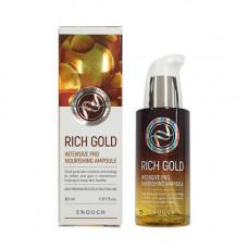 Enough Rich gold intensive pro nourishing ampoule, 30мл Сыворотка питательная с золотом
