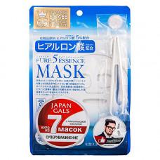 Japan Gals Masks with hyaluronic acid, 7шт Набор масок с гиалуроновой кислотой