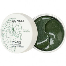 Consly Ake - Hydrogel syn-ake eye patches, 60шт Патчи для глаз с пептидом Syn