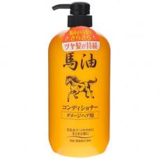 JunLove Horse oil conditioner, 1000мл Кондиционер для повреждённых волос