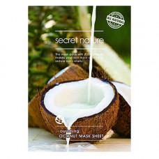 Secret Nature Nourishing coconut mask sheet, 25г Маска для лица питательная с экстрактом кокоса