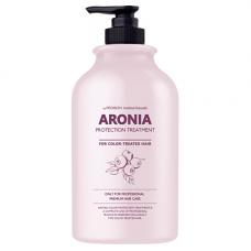 Pedison Institute beaut aronia color protection treatment, 500мл Маска для волос арония