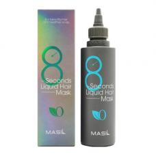 Masil 8 Seconds liquid hair mask, 200мл Маска экспресс для объема волос