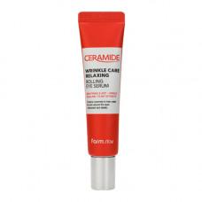 FarmStay Ceramide wrinkle care relaxing rolling eye serum, 25мл Сыворотка для глаз с керамидами