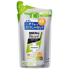 KAO Men's biore, 380мл Гель для душа мужской с противовоспалительным эффектом з/б