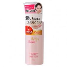BCL Moist gel milk cleansing, 135мл Гель молочко для снятия макияжа очищающее и увлажняющее