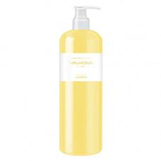 Valmona Nourishing solution yolk-mayo shampoo, 480мл Шампунь для волос питание