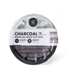 Lindsay Charcoal modeling mask cup pack, 28г Маска альгинатная с древесным углем