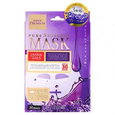 Japan Gals Facial mask with three types of placenta, 30шт Маска для лица c тремя видами плаценты