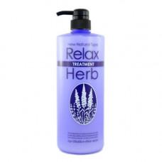 JunLove Relax herb treatment, 1000мл Бальзам для волос с расслабляющим эффектом «с маслом лаванды»