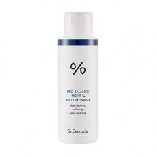 Dr.Ceuracle Pro-balance night enzyme wash, 50г Скраб ночной энзимный с пробиотиками