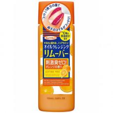 BCL Nail oil remover, 100мл Жидкость для снятия лака с апельсиновым маслом