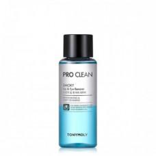 Tony Moly Pro clean smoky lip & eye remover, 100мл Средство для снятия макияжа с глаз и губ