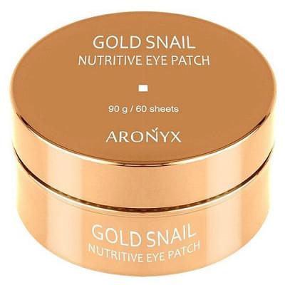 Aronyx Gold snail nutritive eye patch, 60шт Патчи для глаз гидрогелевые с муцином улитки и золотом