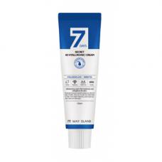 May Island Seven days secret 4d hyaluronic cream, 50мл Крем для лица с гиалуроновой кислотой