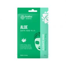 AsiaKiss Aloe alginate mask, 25г Маска альгинатная с экстрактом алое