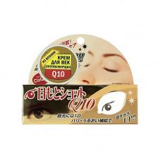 Roland Treatment care cream, 20г Крем для глаз с коэнзимом Q10 и гиалуроновой кислотой