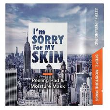 I'm Sorry For My Skin Peeling and moisture mask, 22мл Набор для увлажнения кожи лица