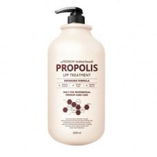 Pedison Institut-beaute propolis LPP treatment, 2000мл Маска для волос с прополисом