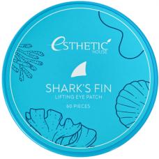 Esthetic House Shark's fin lifting eye patch, 60шт Патчи гидрогелевые для глаз плавник акулы