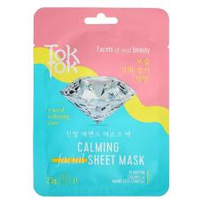 TokTok Calming facial sheet mask, 23мл Маска тканевая для лица успокаивающая