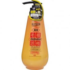 JunLove Scalp clear treatment, 500мл Маска для волос против перхоти