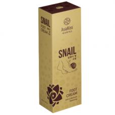 AsiaKiss Snail foot cream, 100мл Крем для ног с муцином улитки