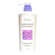 Laura Rosse Herbal shampoo lavender, 510мл Шампунь для сухих поврежденных волос лаванда