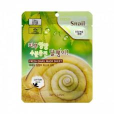 3W Clinic Fresh snail mucus mask sheet, 23мл Маска тканевая для лица муцин улитки