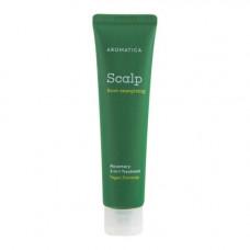 Aromatica Rosemary scalp 3-in-1 treatment, 110мл Маска для восстановления волос с розмарином