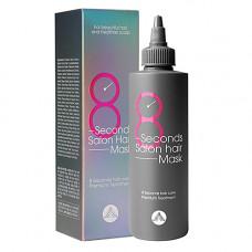 Masil 8 second salon hair mask, 200мл Маска для волос салонный эффект за 8 секунд