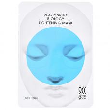 9CC Marine biology tightening mask, 30г Маска для лица подтягивающая