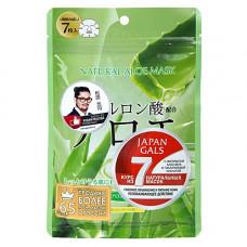 Japan Gals Face masks with aloe extract, 7шт Курс масок для лица с экстрактом алоэ