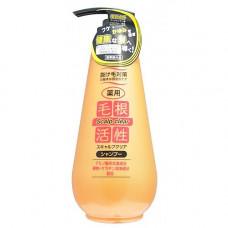 JunLove Scalp clear shampoo, 500мл Шампунь для волос против перхоти