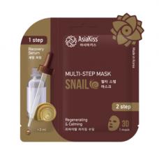 AsiaKiss Multi step mask snail, 2мл+20мл Маска мультишаговая с муцином улитки