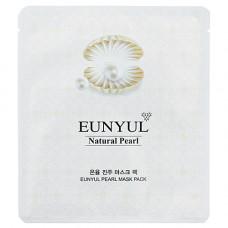 Eunyul Natural pearl mask pack, 30мл Маска тканевая для лица с экстрактом жемчуга