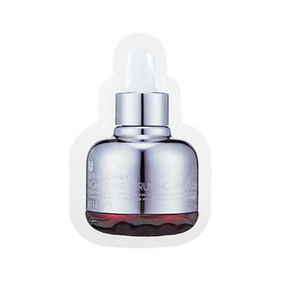 Mizon Night repair seruming ampoule, 2мл(пробник) Сыворотка ночная омолаживающая