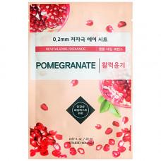 Etude House Therapy air mask pomegranate, 20мл Маска тканевая с экстрактом граната