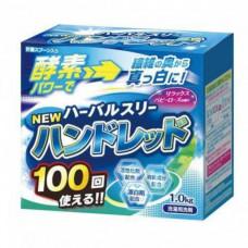 Mitsuei Herbal three, 1кг Порошок с дезодорирующими компонентами, отбеливателем и ферментами